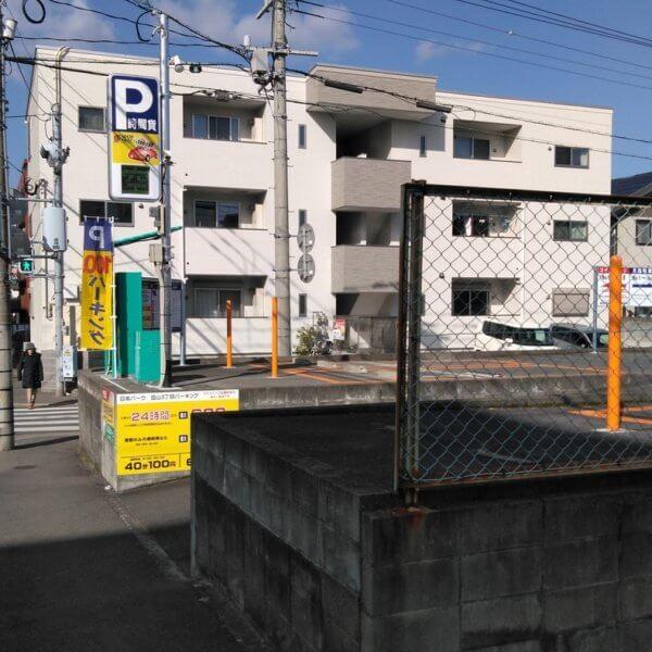 日本パーク